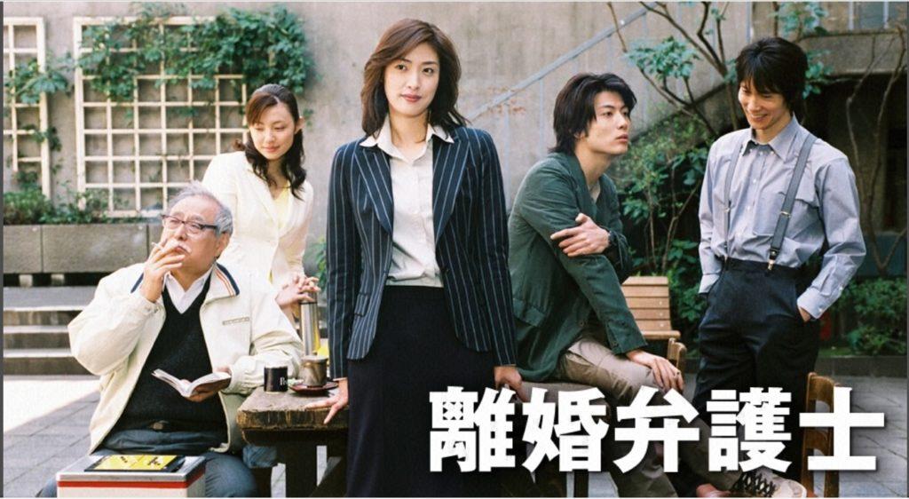 離婚弁護士 ドラマ