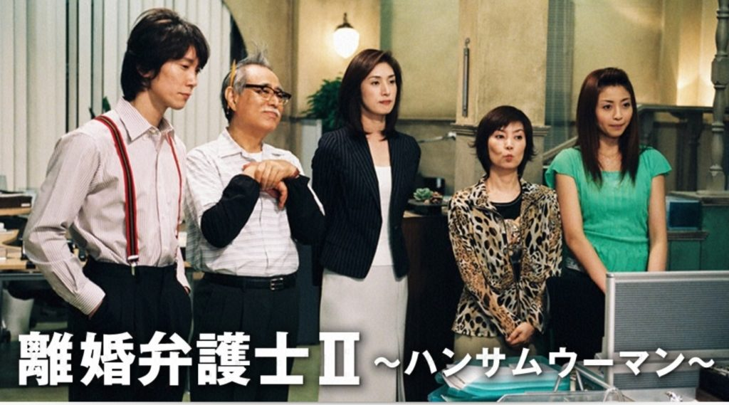 離婚弁護士 ドラマ シーズン2