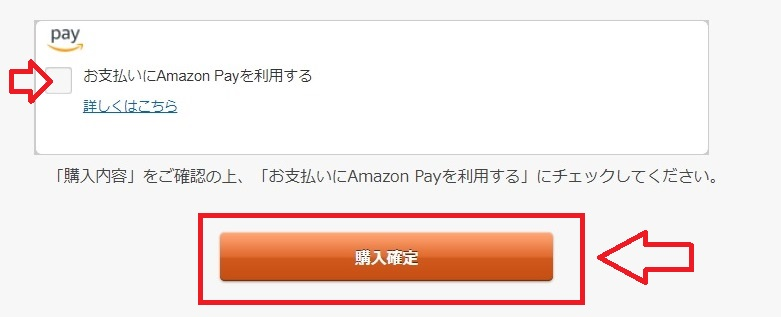 FOD登録アマゾン5