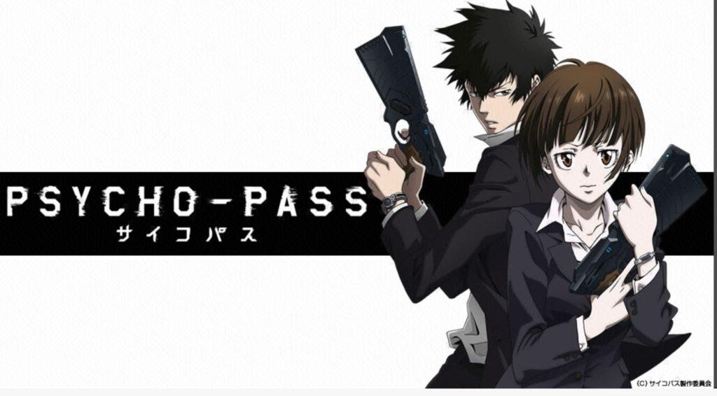 PSYCHO-PASS サイコパス アニメ