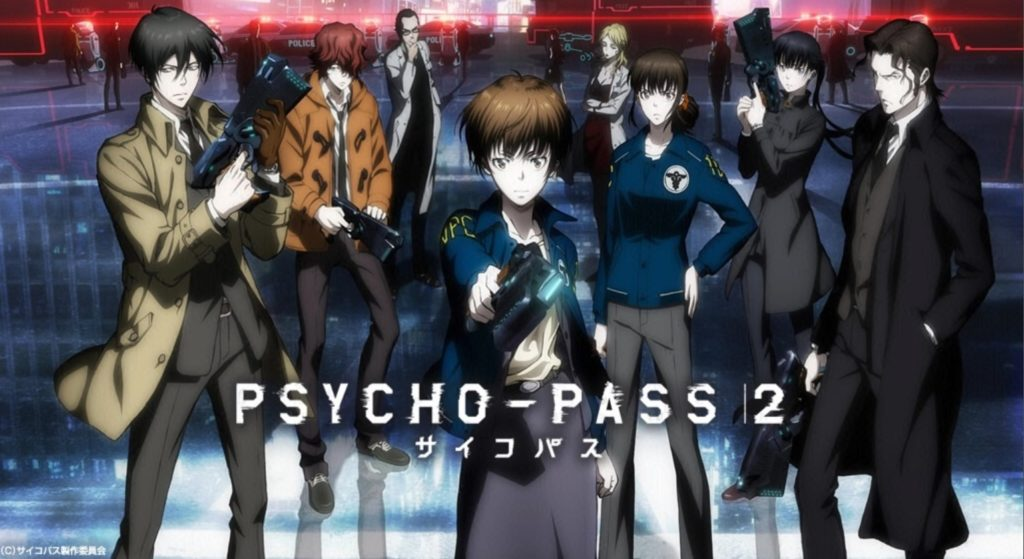 PSYCHO-PASS サイコパス アニメ シーズン2