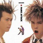 【アルバムレビュー】ユニコーン初期の名盤!「PANIC ATTACK」は20代にこそ聴いて欲しい。