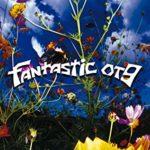 【アルバムレビュー】奥田民生 「Fantastic OT9」の感想・おすすめポイント